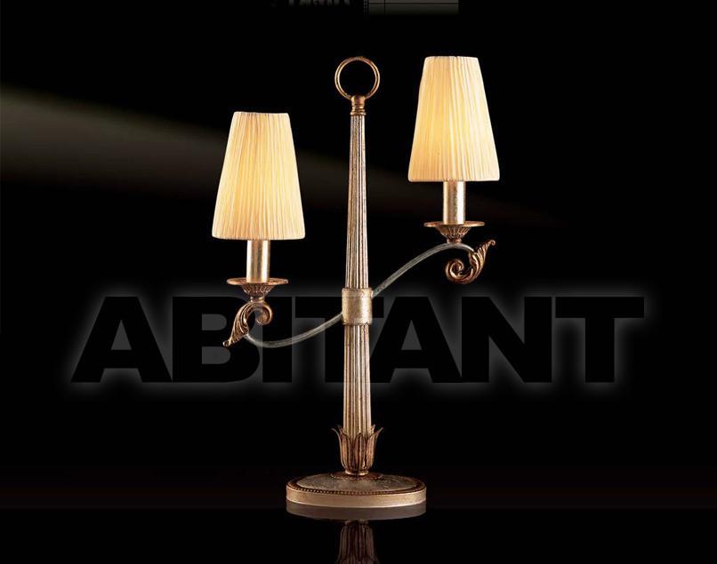 Купить Лампа настольная Mariner Lamparas 19407