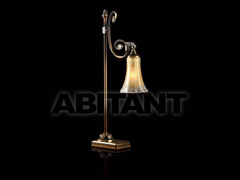 Купить Лампа настольная Mariner Lamparas 19511