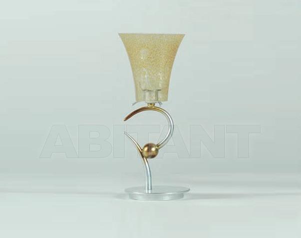 Купить Лампа настольная Irilux Astrale 26A887