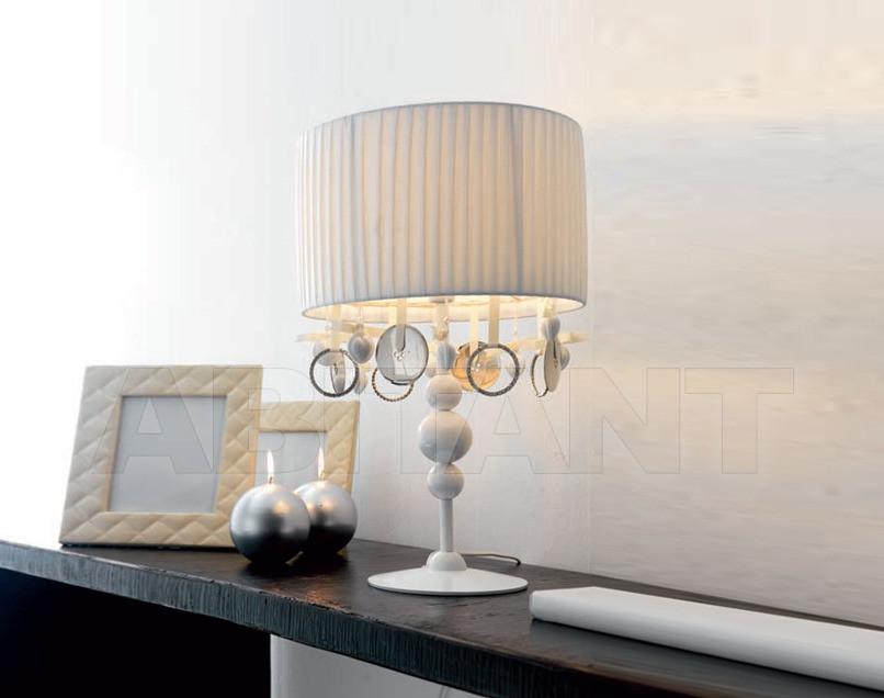 Купить Лампа настольная Irilux Les Boules 41A11