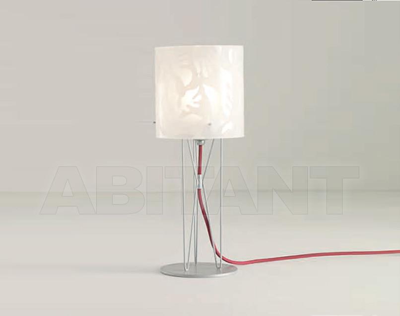 Купить Лампа настольная Irilux Kiri 44A81