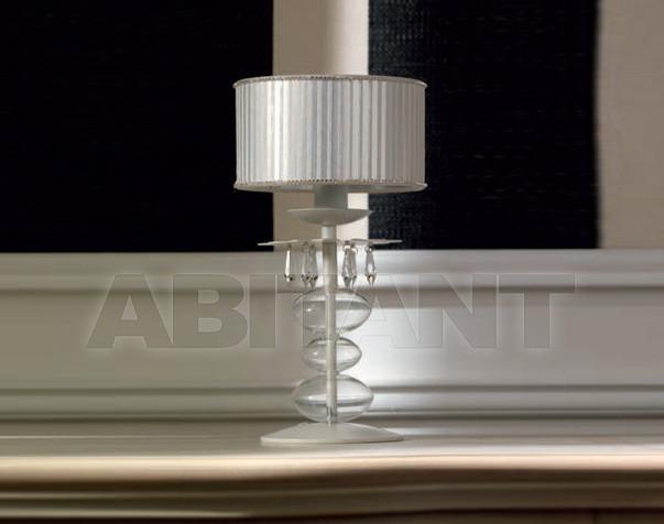 Купить Лампа настольная Irilux Bolle Di Sapone 45A92P