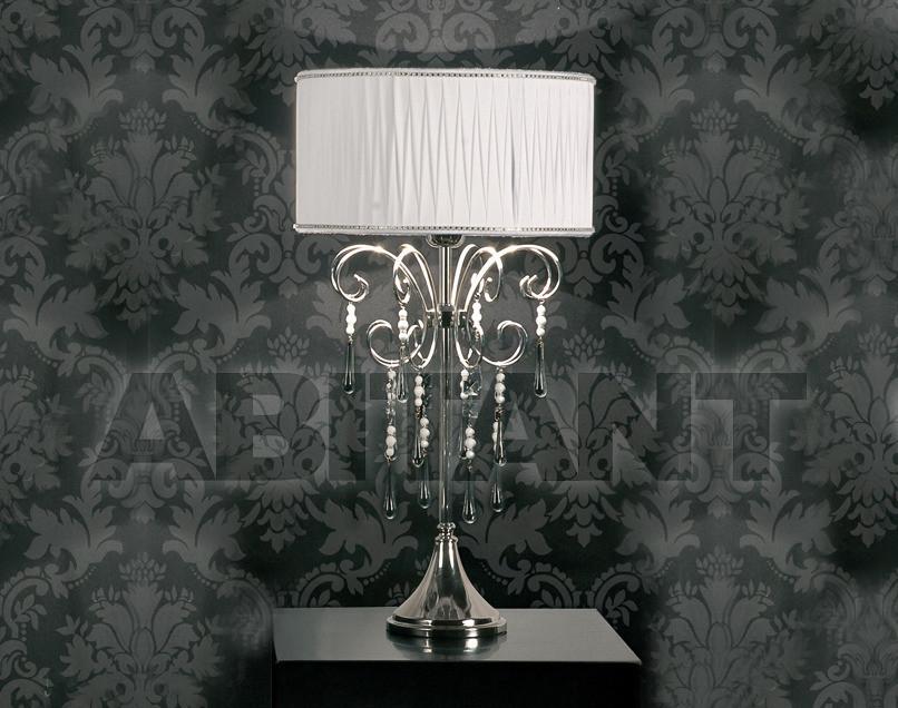 Купить Лампа настольная Jago Quadrotti NCL 122 BIANCO
