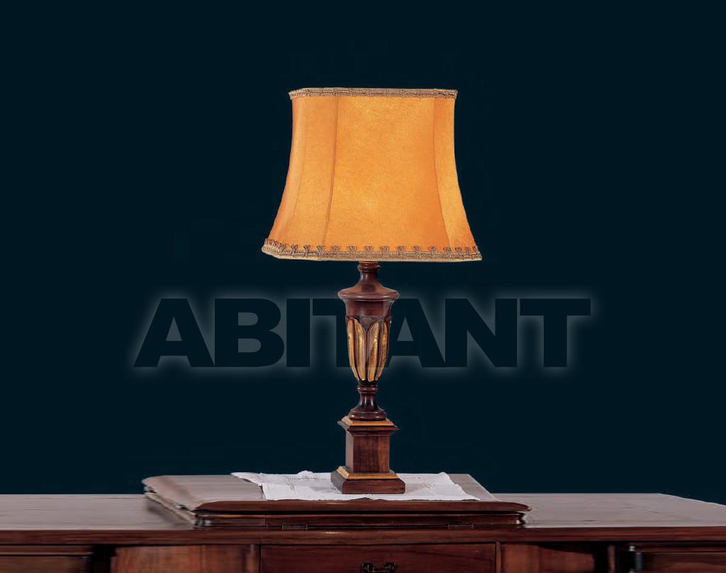 Купить Лампа настольная Irilux Class 23A859