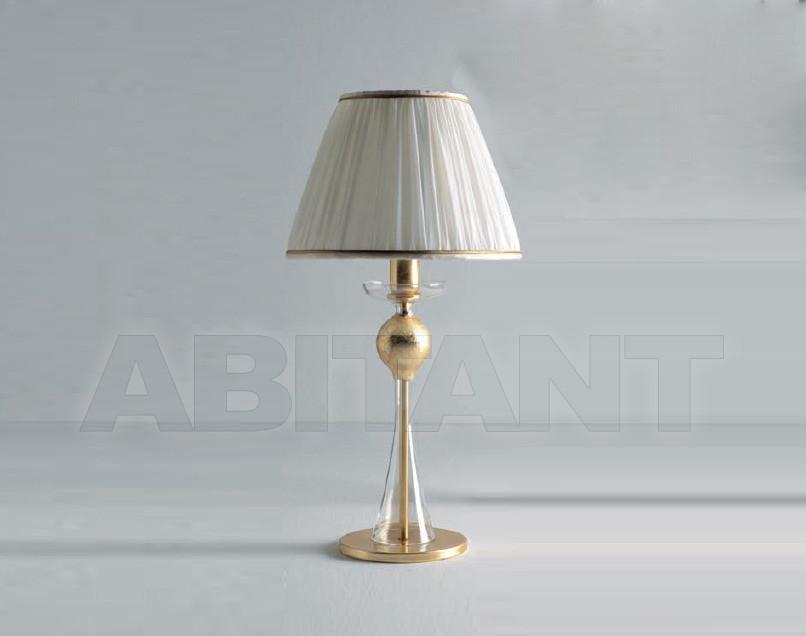Купить Лампа настольная Irilux Class 23A955