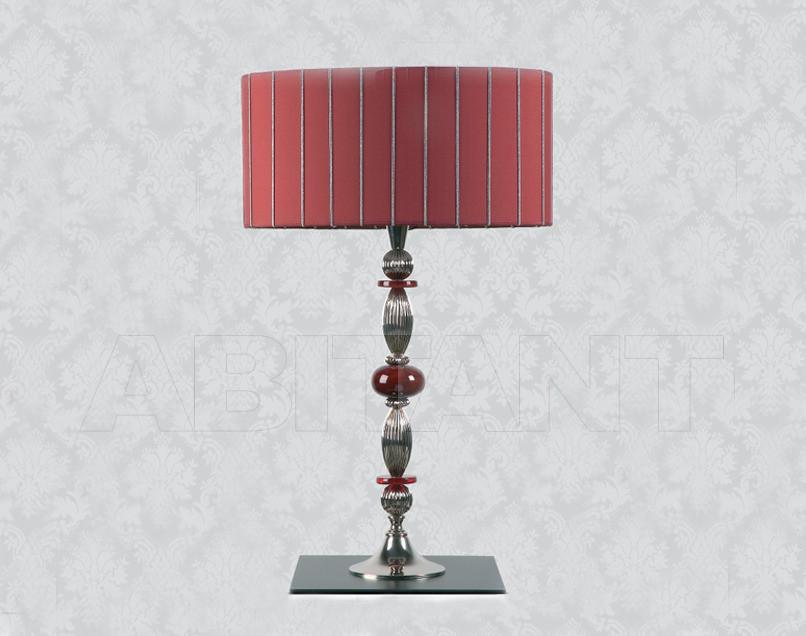 Купить Лампа настольная Jago Ovalini NCL 106 R