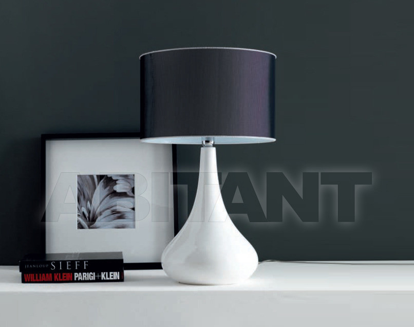 Купить Лампа настольная Irilux Red Line 43A23