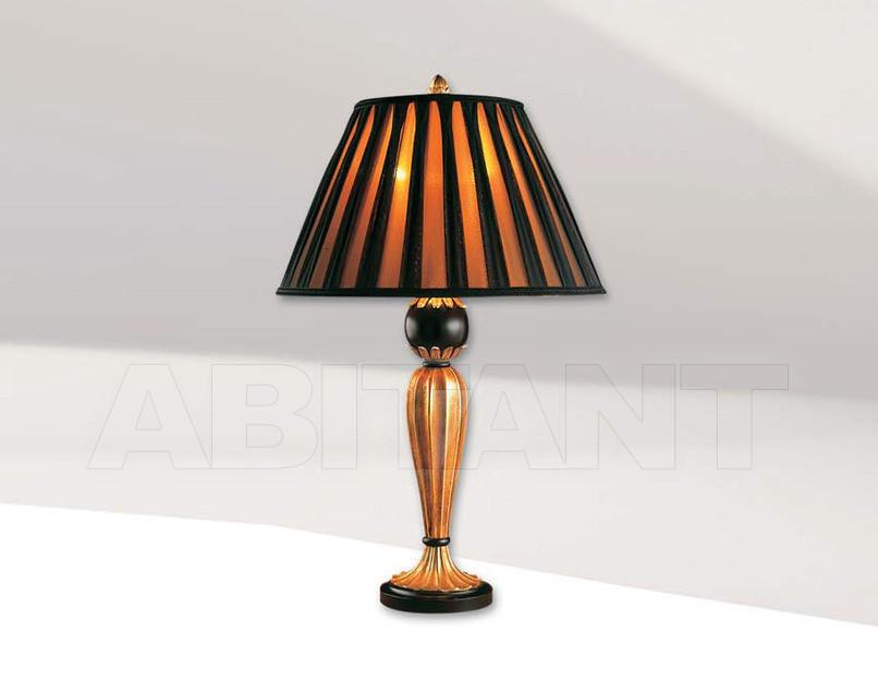 Купить Лампа настольная Mariner Lamparas 19305