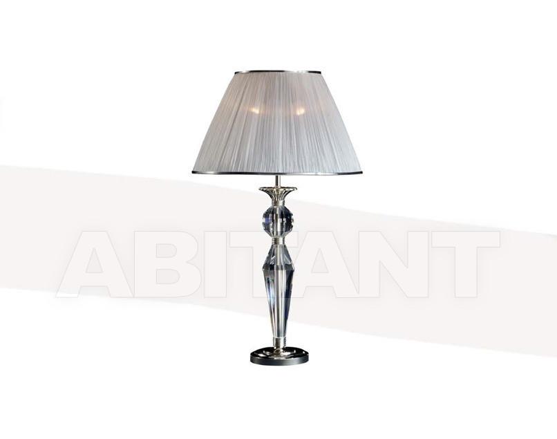 Купить Лампа настольная Mariner Lamparas 19926