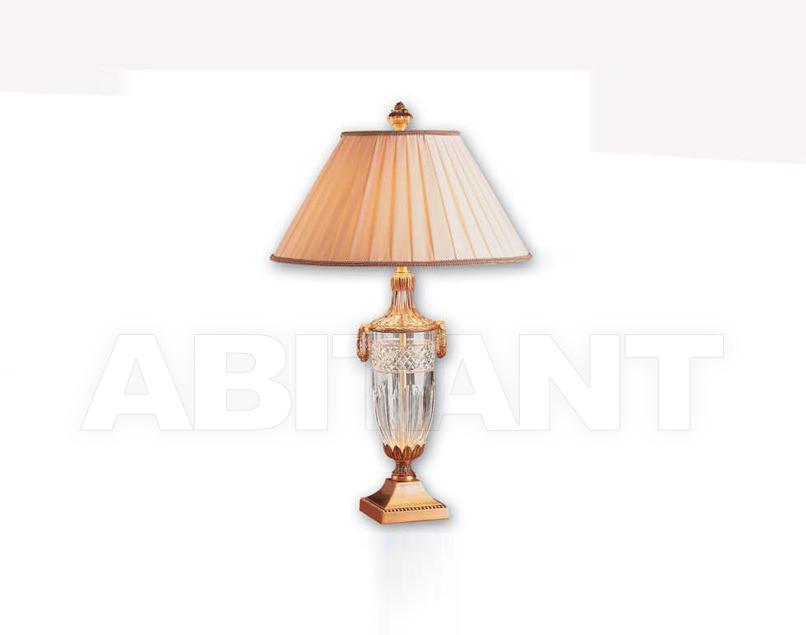 Купить Лампа настольная Mariner Lamparas 19229