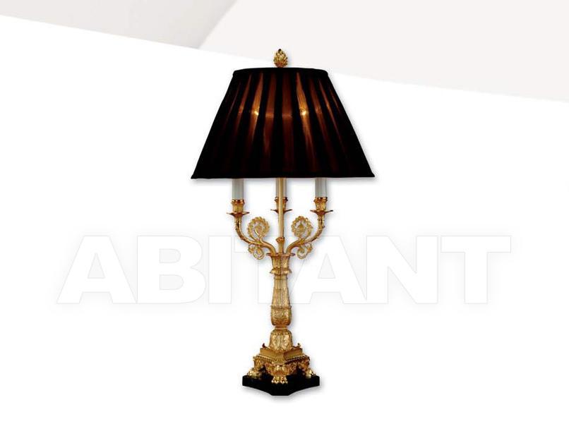 Купить Лампа настольная Mariner Lamparas 19455
