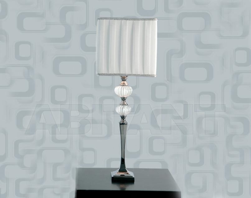 Купить Лампа настольная Jago Madreperla NCL 206 BIANCO