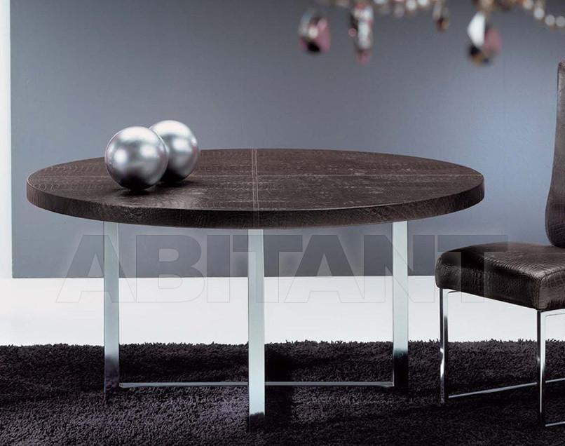 Купить Столик кофейный Formerin Object NEWTON Round table