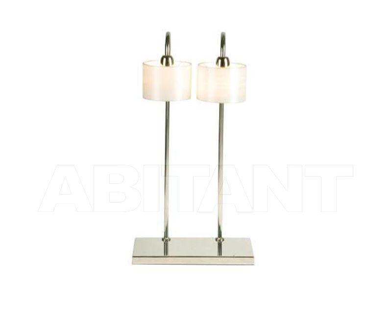 Купить Лампа настольная Branco sobre Branco 2018 200139
