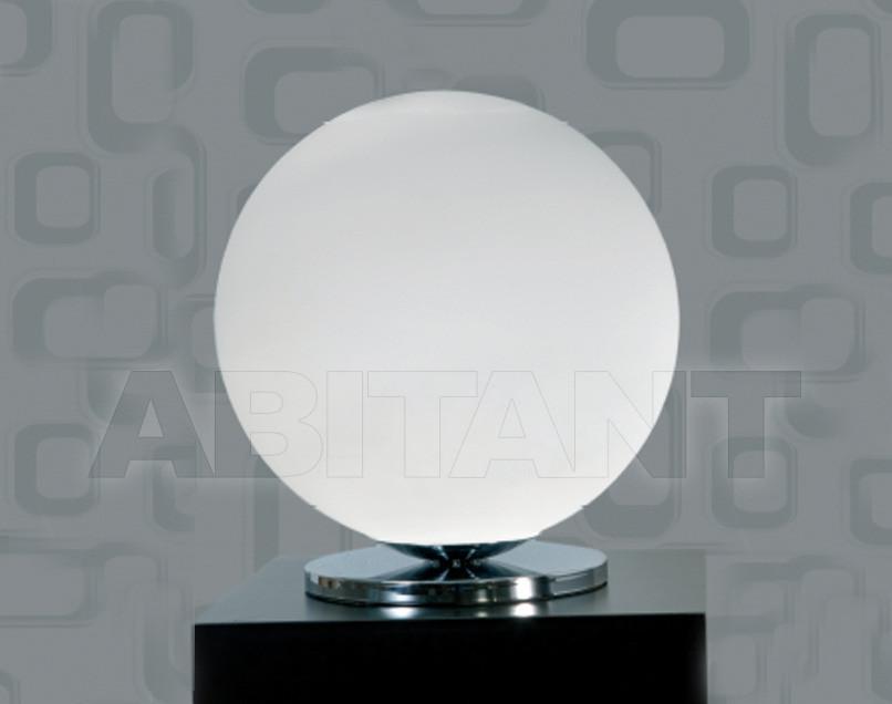 Купить Лампа настольная Jago Globi NCL 189