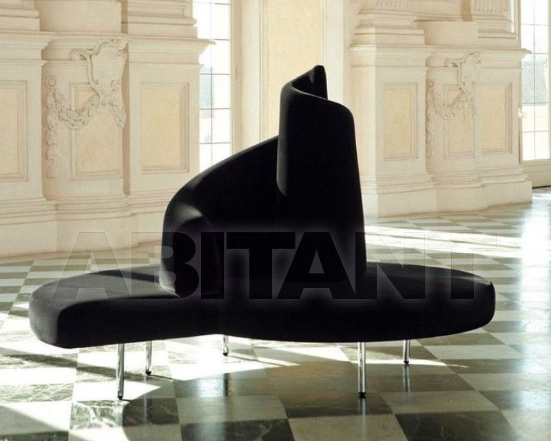 Купить Диван Tatlin Edra Edition 2011 tat010
