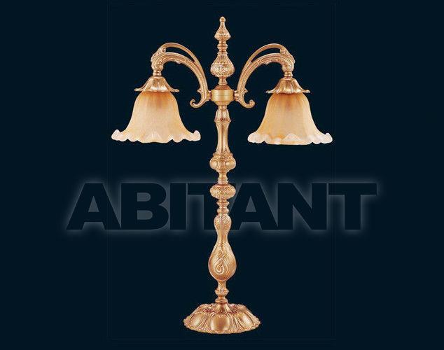 Купить Лампа настольная Creaciones Cordon Lighting Jewellery 7678/2