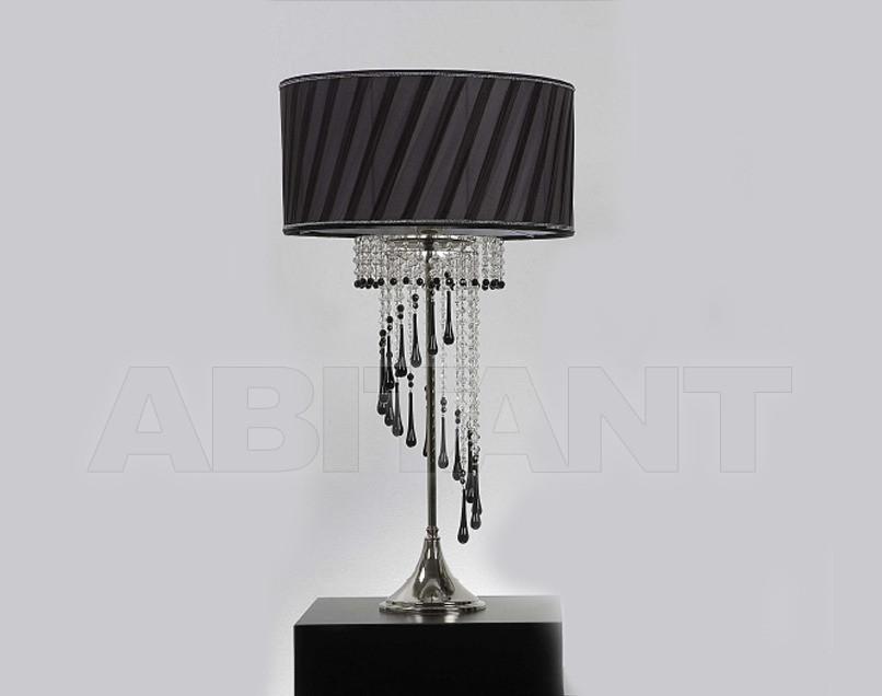 Купить Лампа настольная Jago I Moderni NCL 111