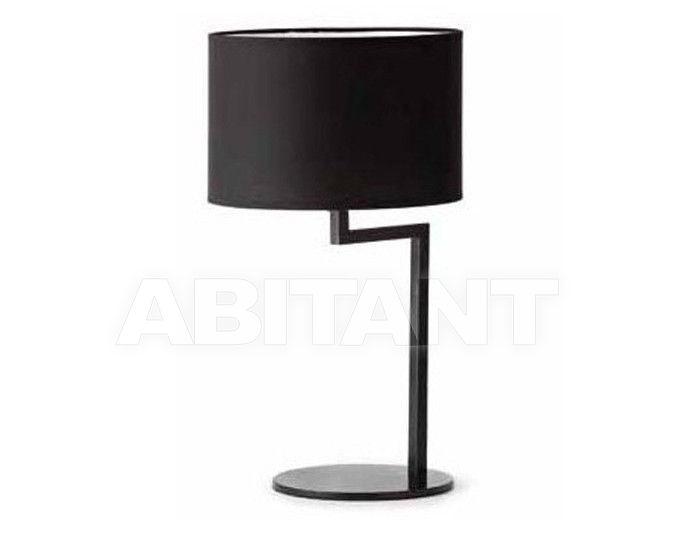 Купить Лампа настольная Faro Home 2013 68513