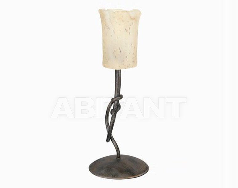 Купить Лампа настольная Faro Home 2013 66090