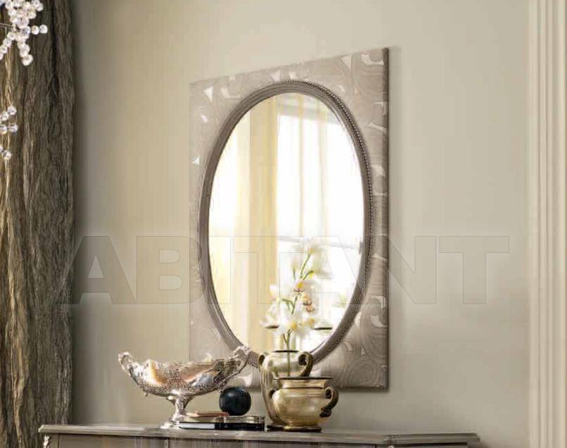 Купить Зеркало настенное Pregno Byblos SP16R