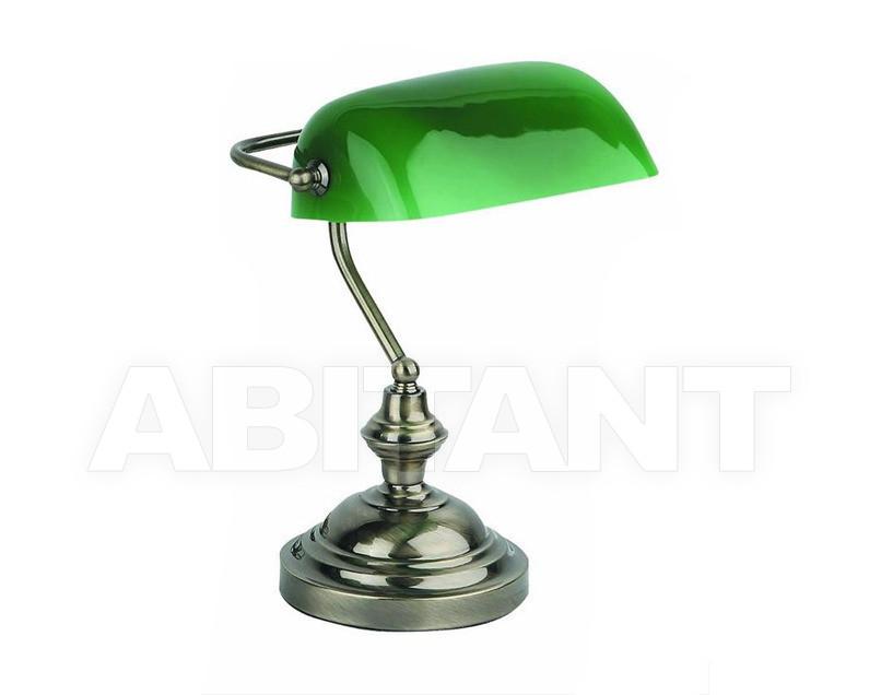Купить Лампа настольная Faro Home 2013 68334