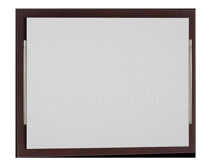Купить Зеркало Vitra Idraulico Зеркало 100 см
