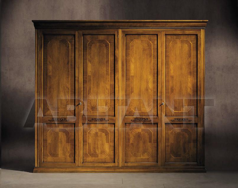 Купить Шкаф гардеробный Casa D'oro Day-night VZ 950/4G