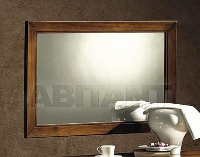 Купить Зеркало настенное Casa D'oro Day-night CH 360