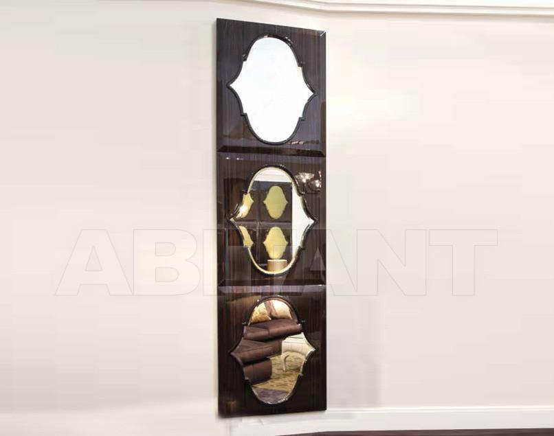 Купить Зеркало настенное Bruno Zampa Aurea IKE mirror
