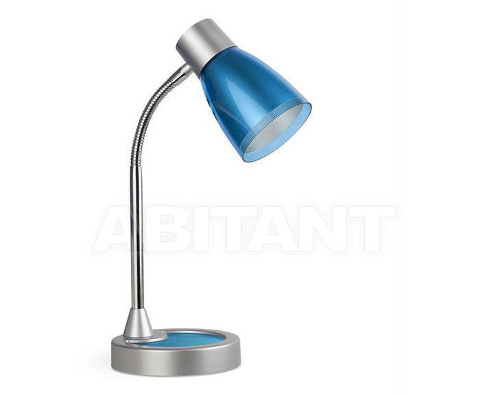 Купить Лампа настольная Faro Home 2013 51967