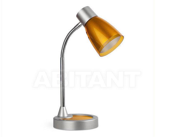 Купить Лампа настольная Faro Home 2013 51971