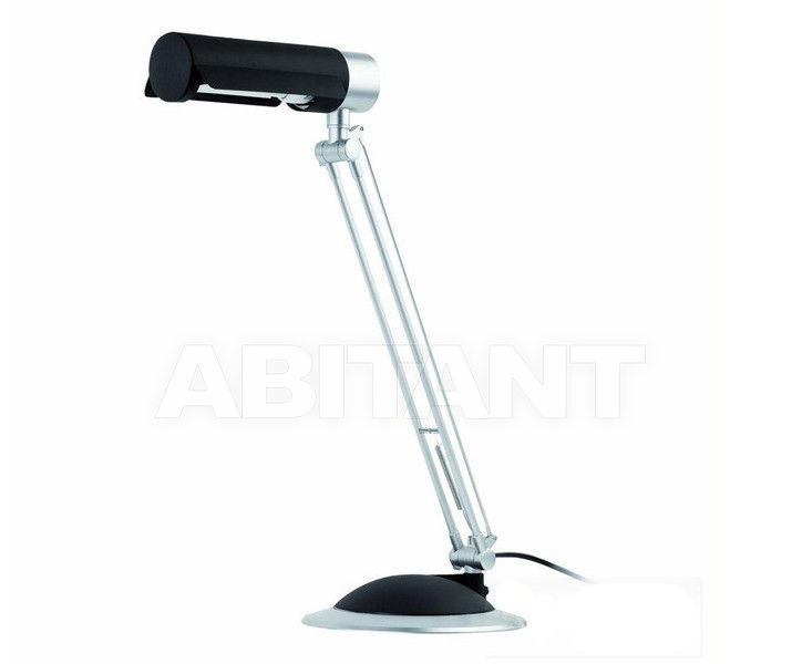 Купить Лампа настольная Faro Home 2013 53413