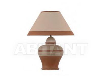 Купить Лампа настольная Guadarte La Tapiceria 76