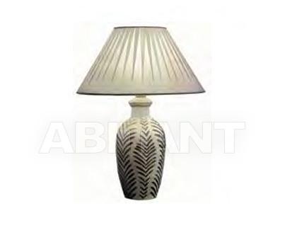 Купить Лампа настольная Guadarte La Tapiceria 761/1