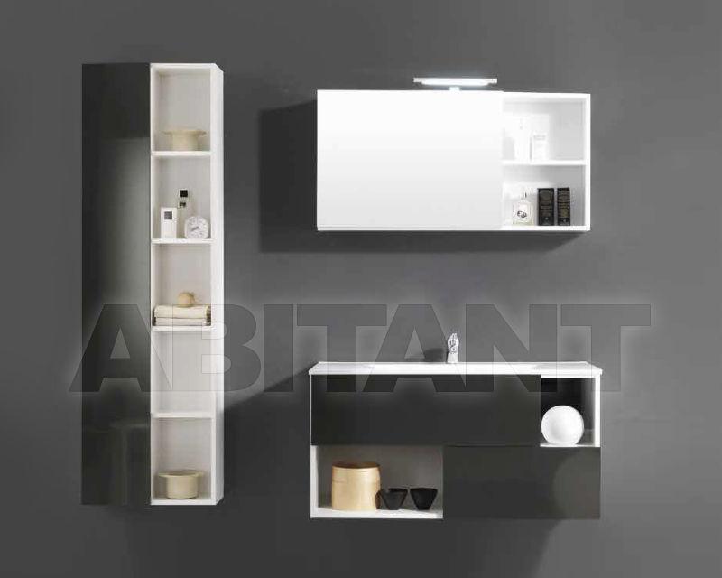Купить Композиция Ciciriello Lampadari s.r.l. Bathrooms Collection SEA 100 Antracite lucido