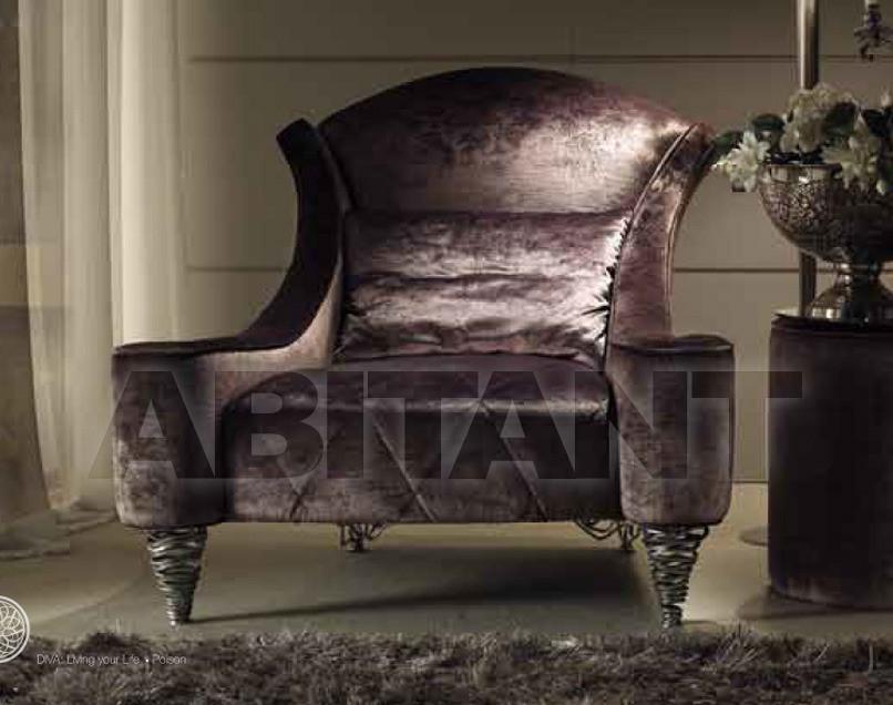 Купить Кресло Diva 2012 POIS 1