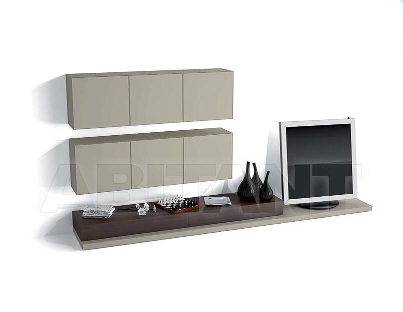 Купить Модульная система Rossetto Arredamenti S.p.A. Armobil Lounge Diamond COMP. 125