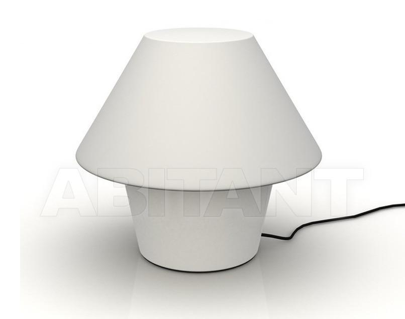 Купить Лампа напольная Faro Outdoor 2013 74423