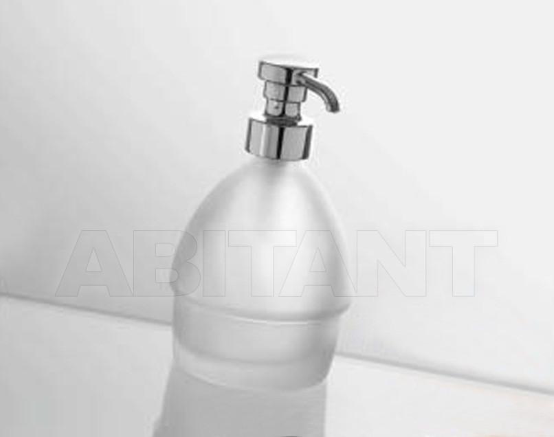 Купить Дозатор для мыла Colombo Design Khala B9304