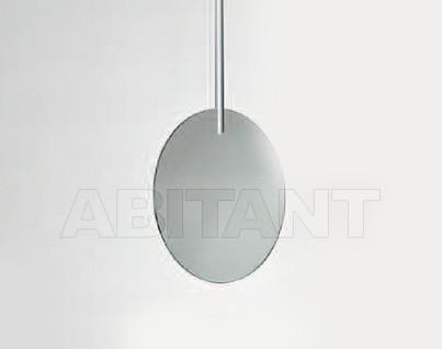 Купить Зеркало Progetto Bagno Lounge SP.7604