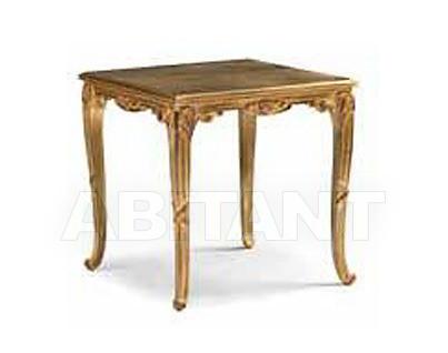Купить Столик кофейный Medea Liberty 909