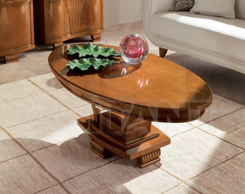 Купить Столик журнальный Carpanese Home A Beautiful Style 2080