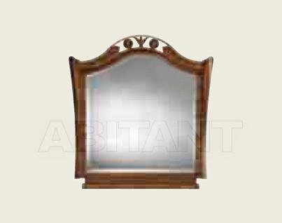 Купить Зеркало настенное Carpanese Home Find The Unexpected 1024
