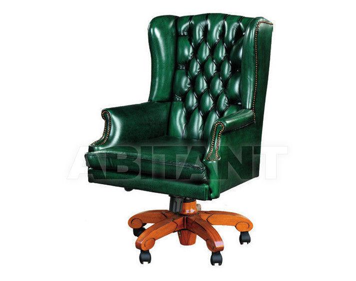 Купить Кресло для кабинета Camerin 2013 1119
