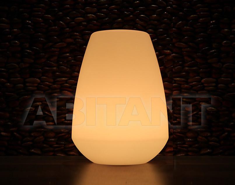 Купить Лампа настольная Imagilights 2013 LANTERN yellow