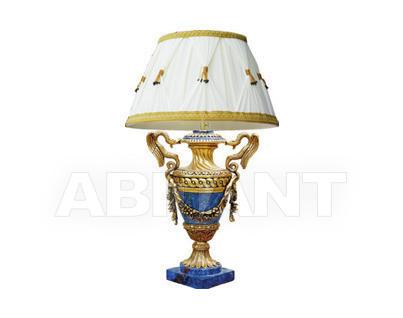 Купить Лампа настольная Camerin 2013 640
