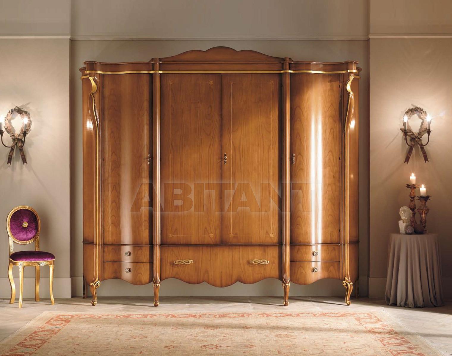Купить Шкаф гардеробный Metamorfosi Exclusive E16