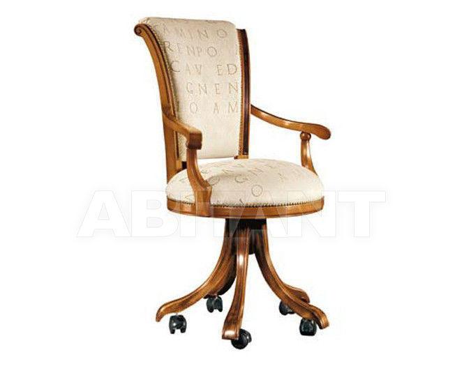 Купить Кресло для кабинета Metamorfosi Amarcord E105