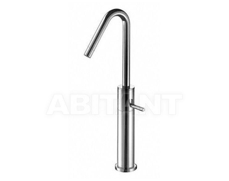 Купить Смеситель для раковины Hego Waterdesign  2012 0PR00488F